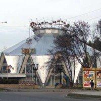Кисловодский цирк