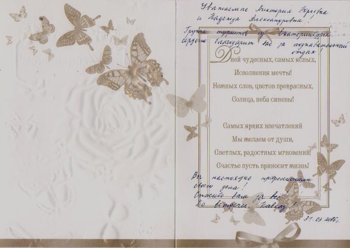 Открытка от Екатеринбурга